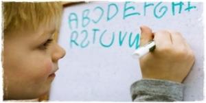 Dificultades específicas de aprendizaje, en Cádiz